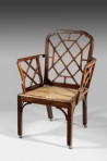 Chinese Chippendale Armchair ~ SOLD