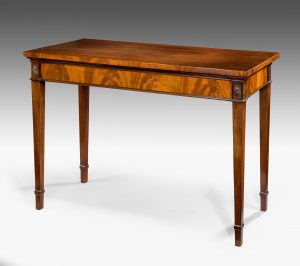 George III Serving Table