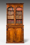 Small Mahogany Bookcase