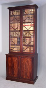 Chippendale Library Bookcase